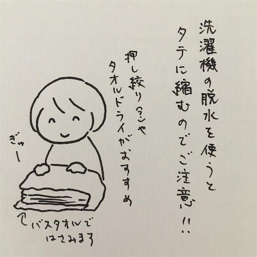 f:id:konohanaseki:20210809235623j:image