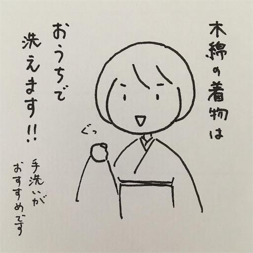 f:id:konohanaseki:20210809235626j:image