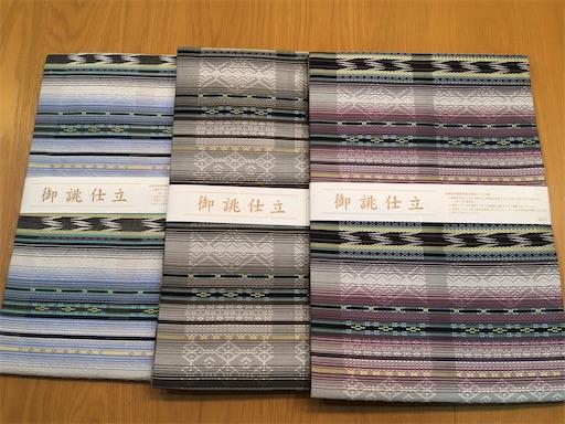 f:id:konohanaseki:20210929181633j:image