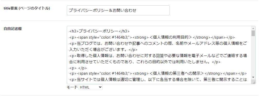 f:id:konohatan:20200919215250p:plain