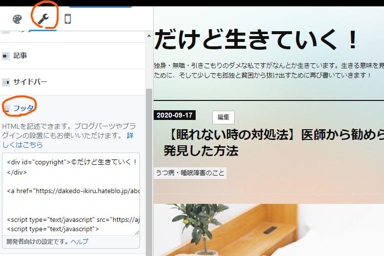 f:id:konohatan:20200919221258p:plain