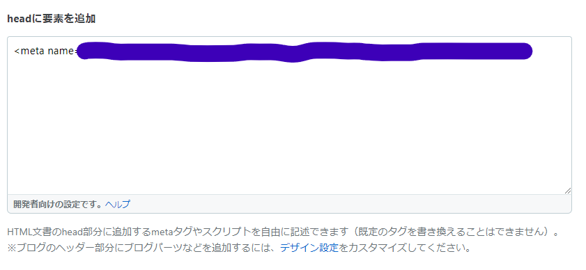 f:id:konohatan:20200923182736p:plain