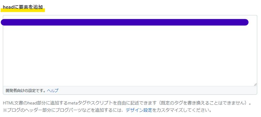 f:id:konohatan:20201015143000p:plain