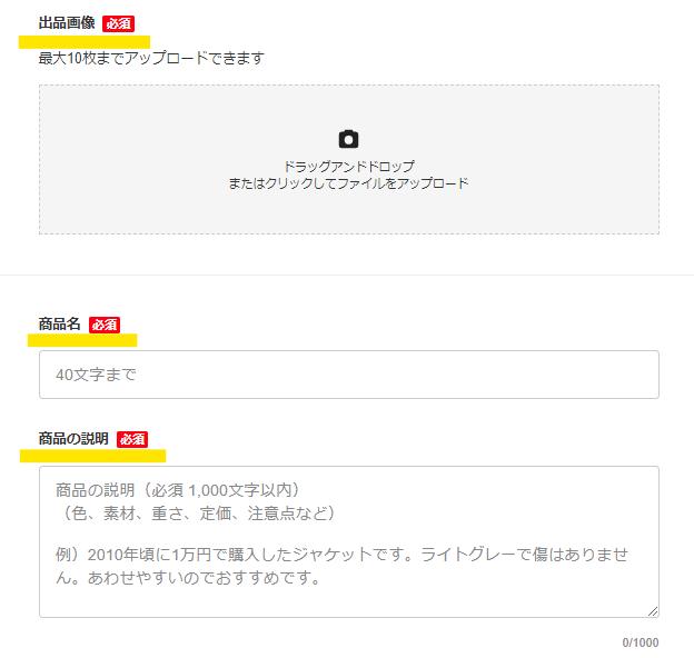 f:id:konohatan:20201215072335p:plain