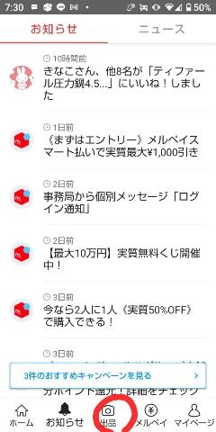 f:id:konohatan:20201215074107j:plain