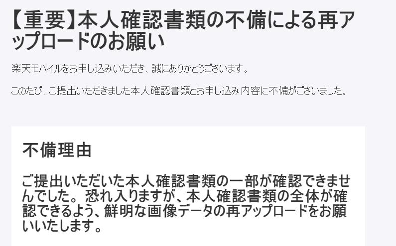 f:id:konohatan:20210217223240p:plain