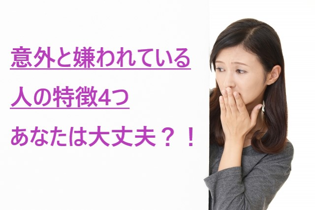 f:id:konohatan:20210404032923j:plain