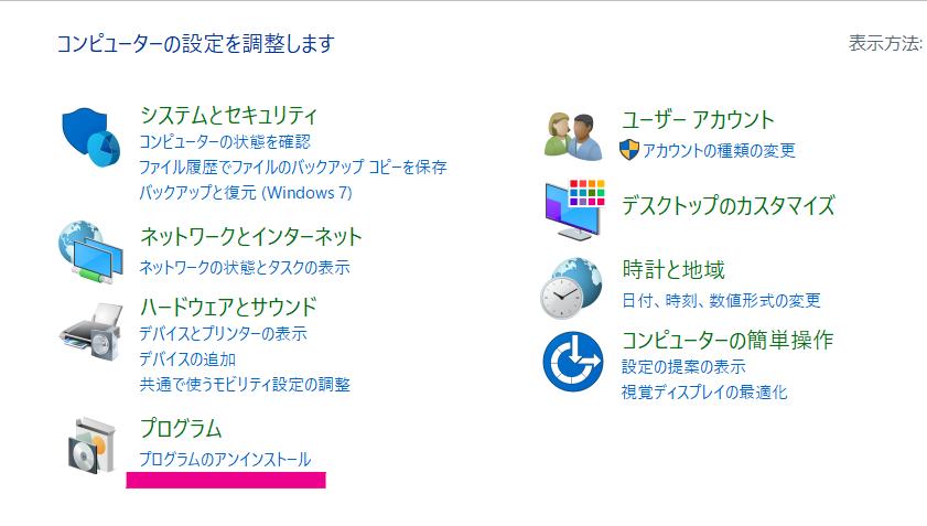 f:id:konohatan:20210422093013p:plain