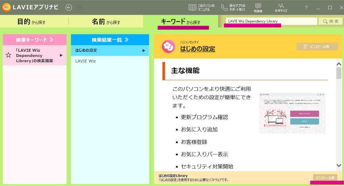 f:id:konohatan:20210422130538p:plain