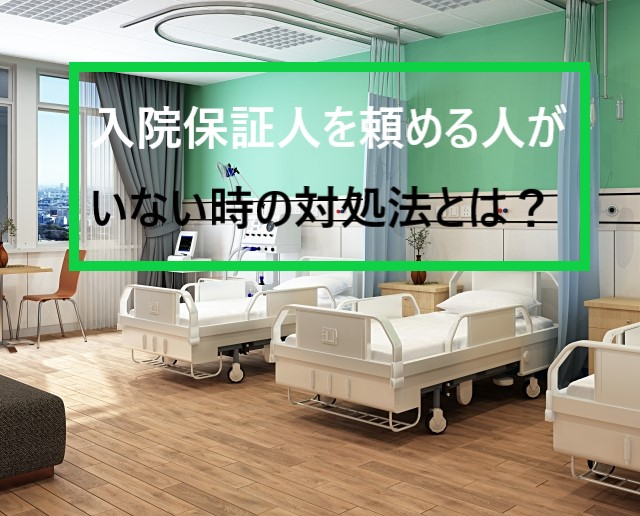 f:id:konohatan:20210607074800j:plain