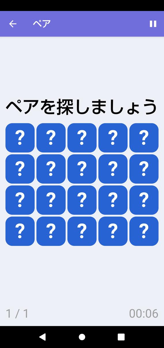 f:id:konohatan:20210620013414p:plain