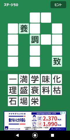 f:id:konohatan:20210620085358p:plain