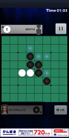 f:id:konohatan:20210620100318p:plain