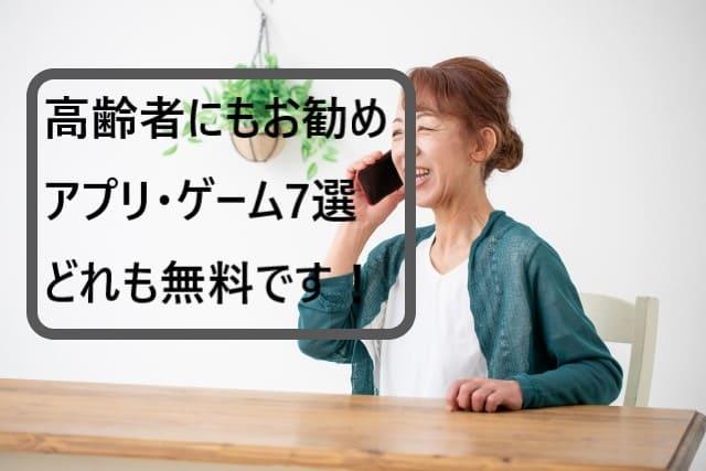 f:id:konohatan:20210621085857j:plain