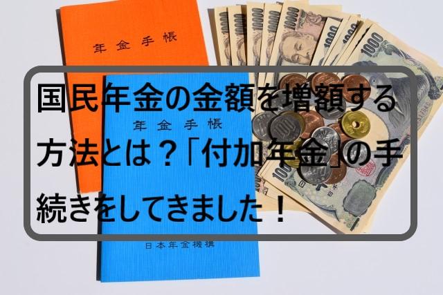 f:id:konohatan:20210708224724j:plain