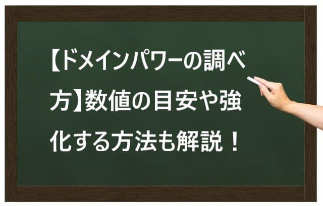 f:id:konohatan:20210718054644j:plain