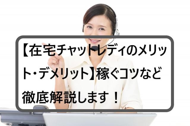 f:id:konohatan:20210726035039j:plain