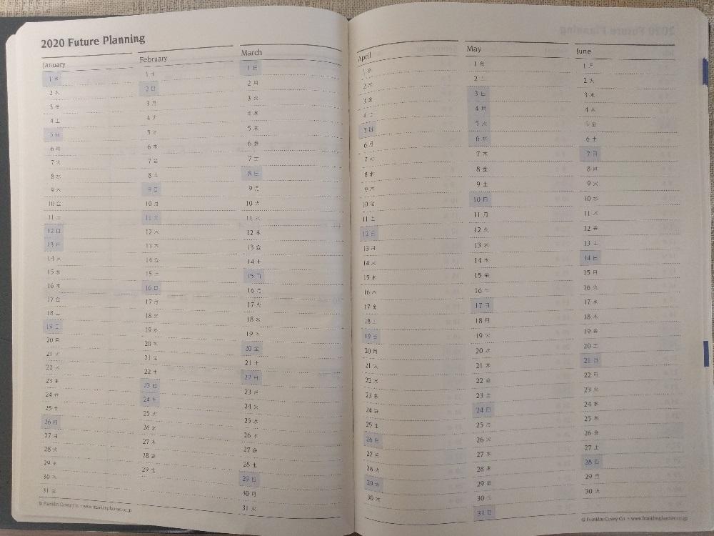 フランクリンプランナー来年のカレンダー