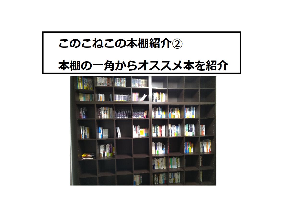 f:id:konokoneko5:20200502221452p:plain