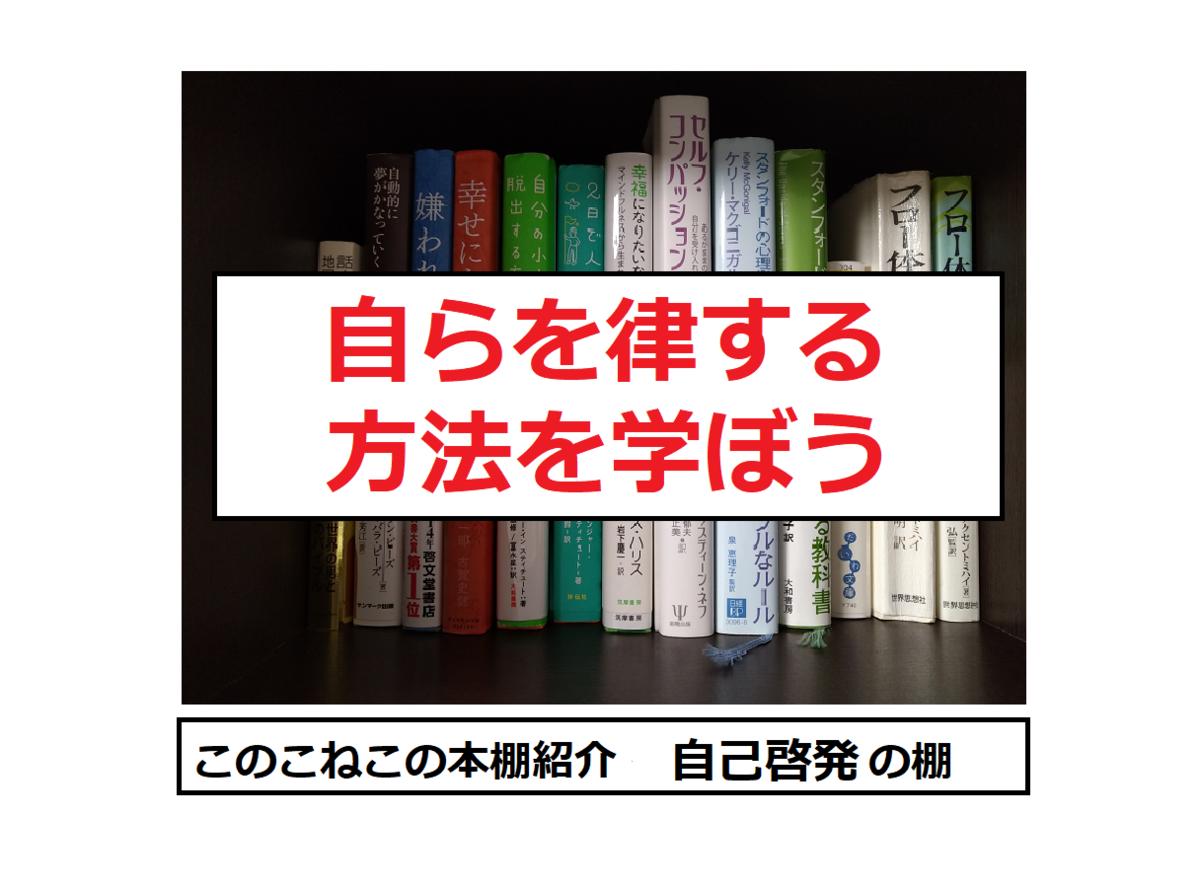 f:id:konokoneko5:20200530213555p:plain