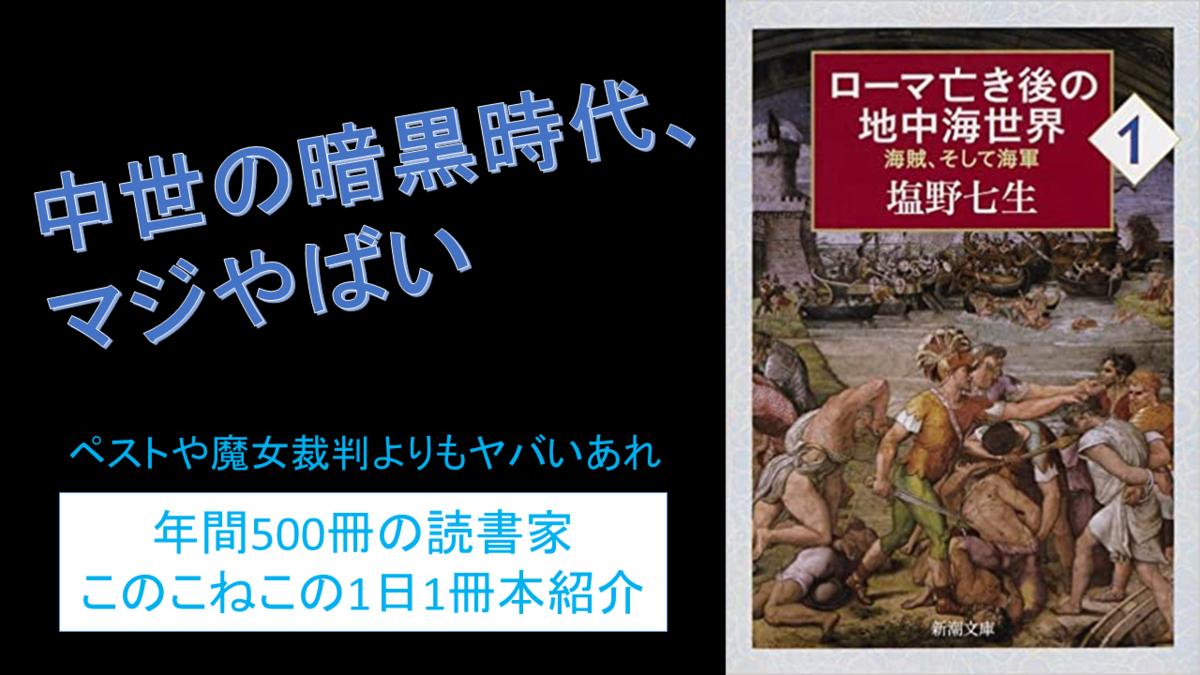 f:id:konokoneko5:20200630203101p:plain