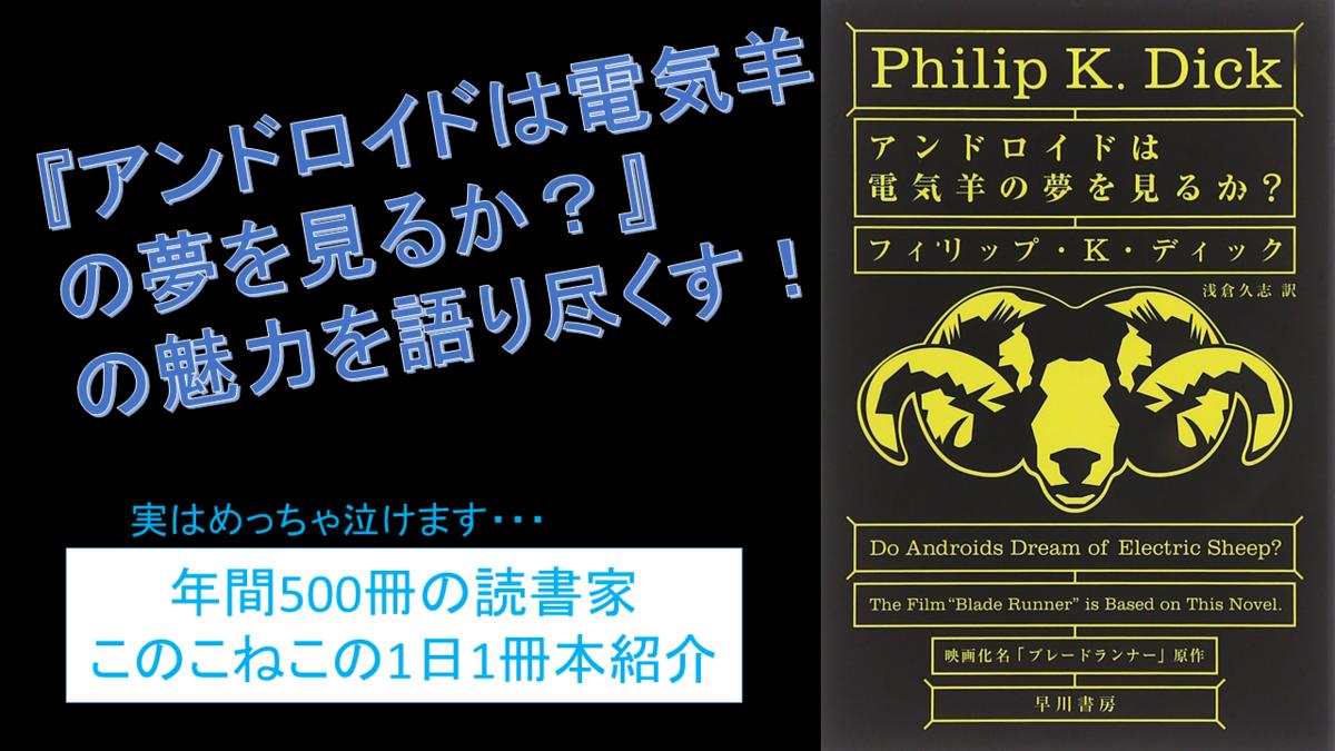 f:id:konokoneko5:20200712200634p:plain