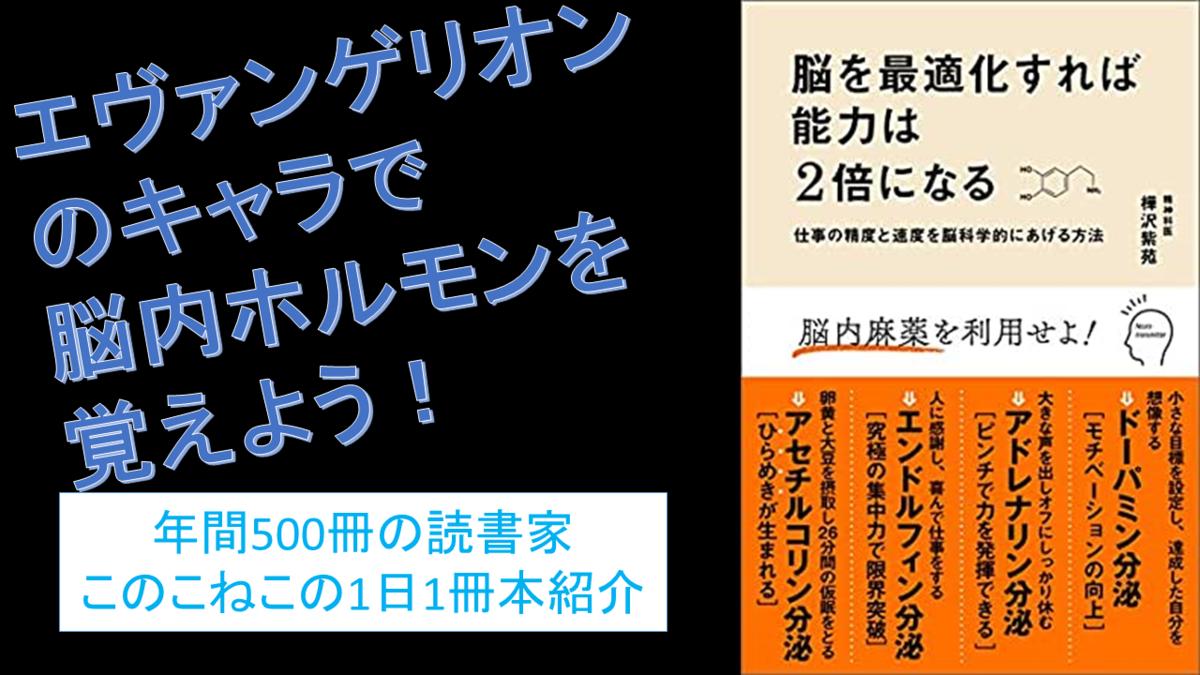 f:id:konokoneko5:20200805211438p:plain