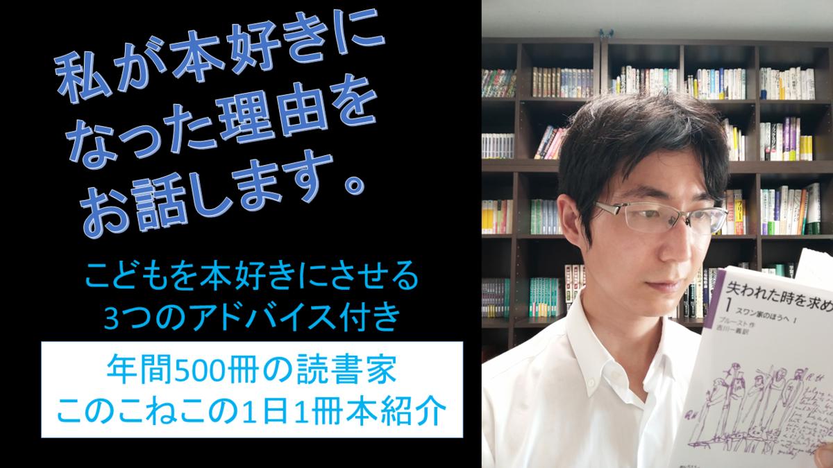 f:id:konokoneko5:20200822203353p:plain
