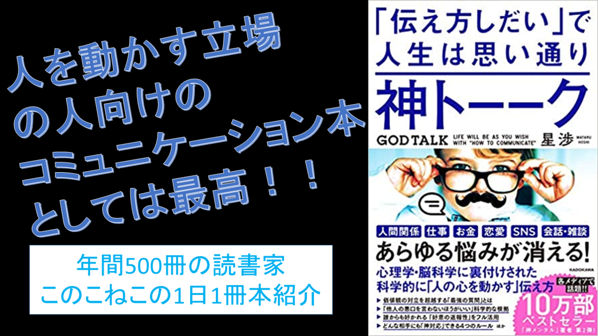f:id:konokoneko5:20200825205024p:plain