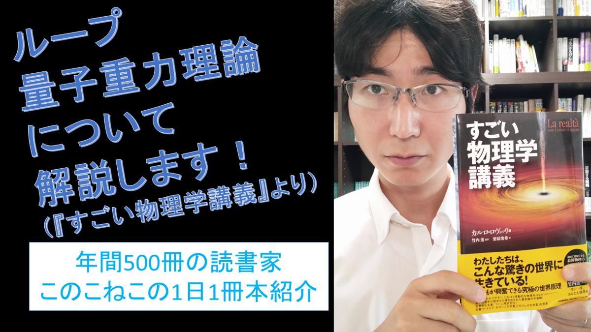 f:id:konokoneko5:20200913185455p:plain