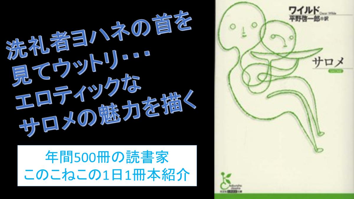 f:id:konokoneko5:20201225212044p:plain