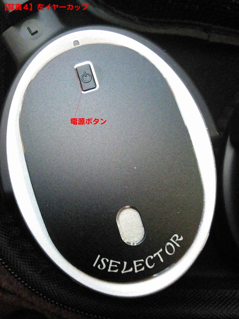 f:id:konokonokun:20160329043403j:plain