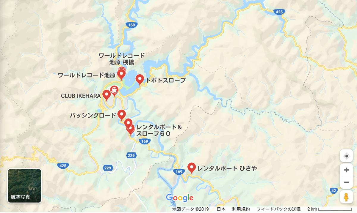 f:id:konokuro:20190801232902p:plain