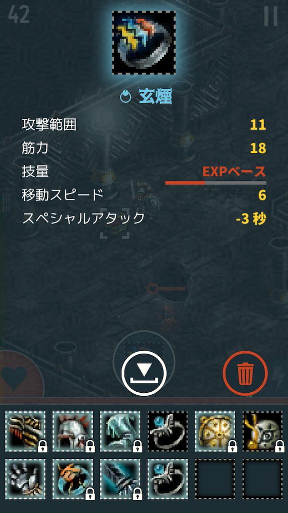 f:id:konokuro:20191103113034p:image