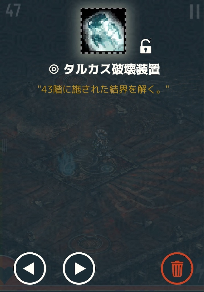 f:id:konokuro:20191109201331j:image