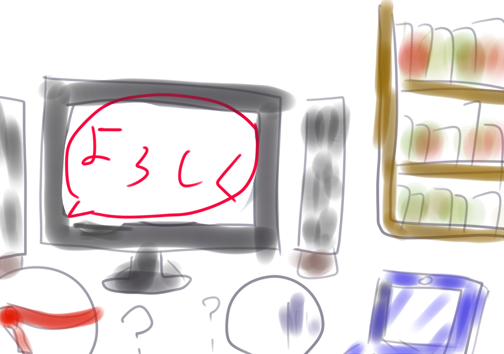 f:id:konomatinaminihankagai:20170611174552p:plain