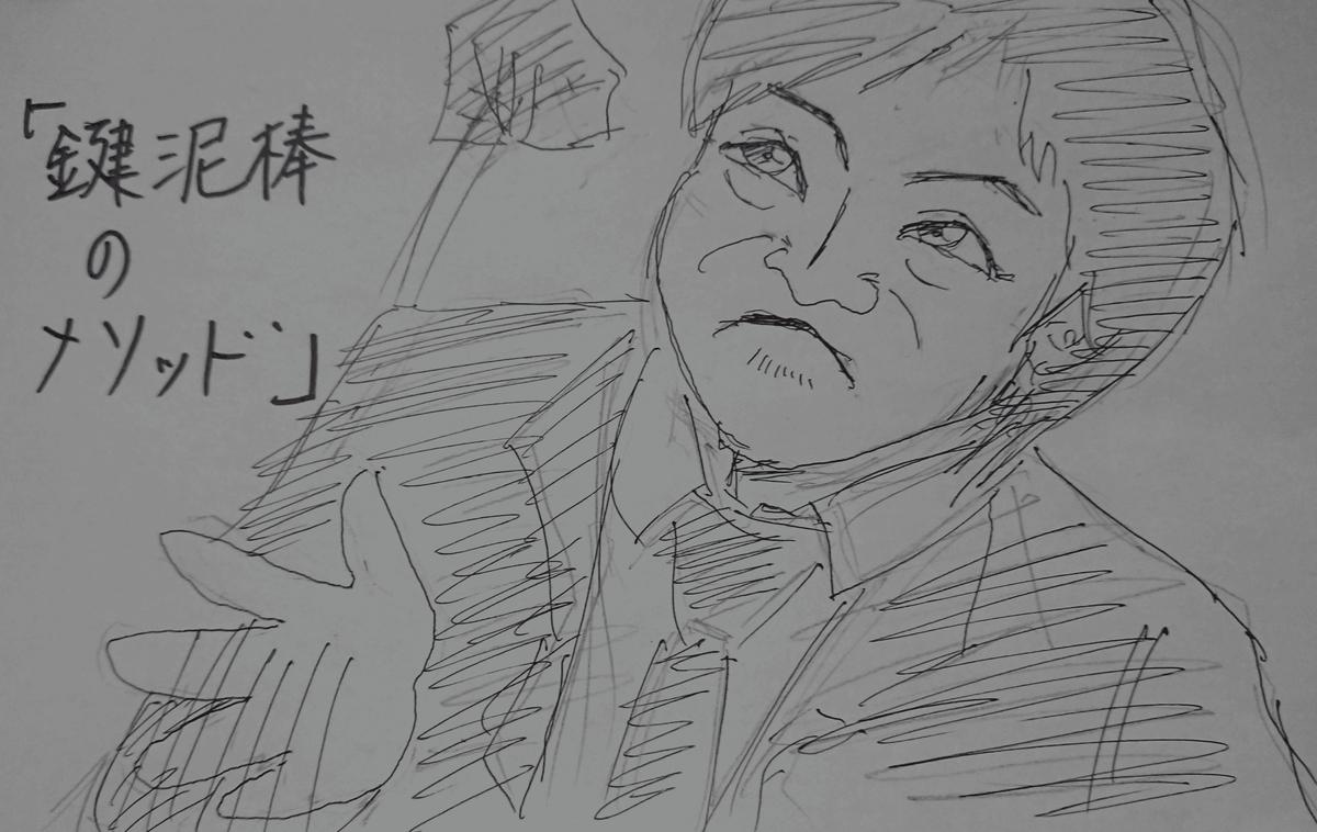 f:id:konomichiwoikeba:20200515000458j:plain