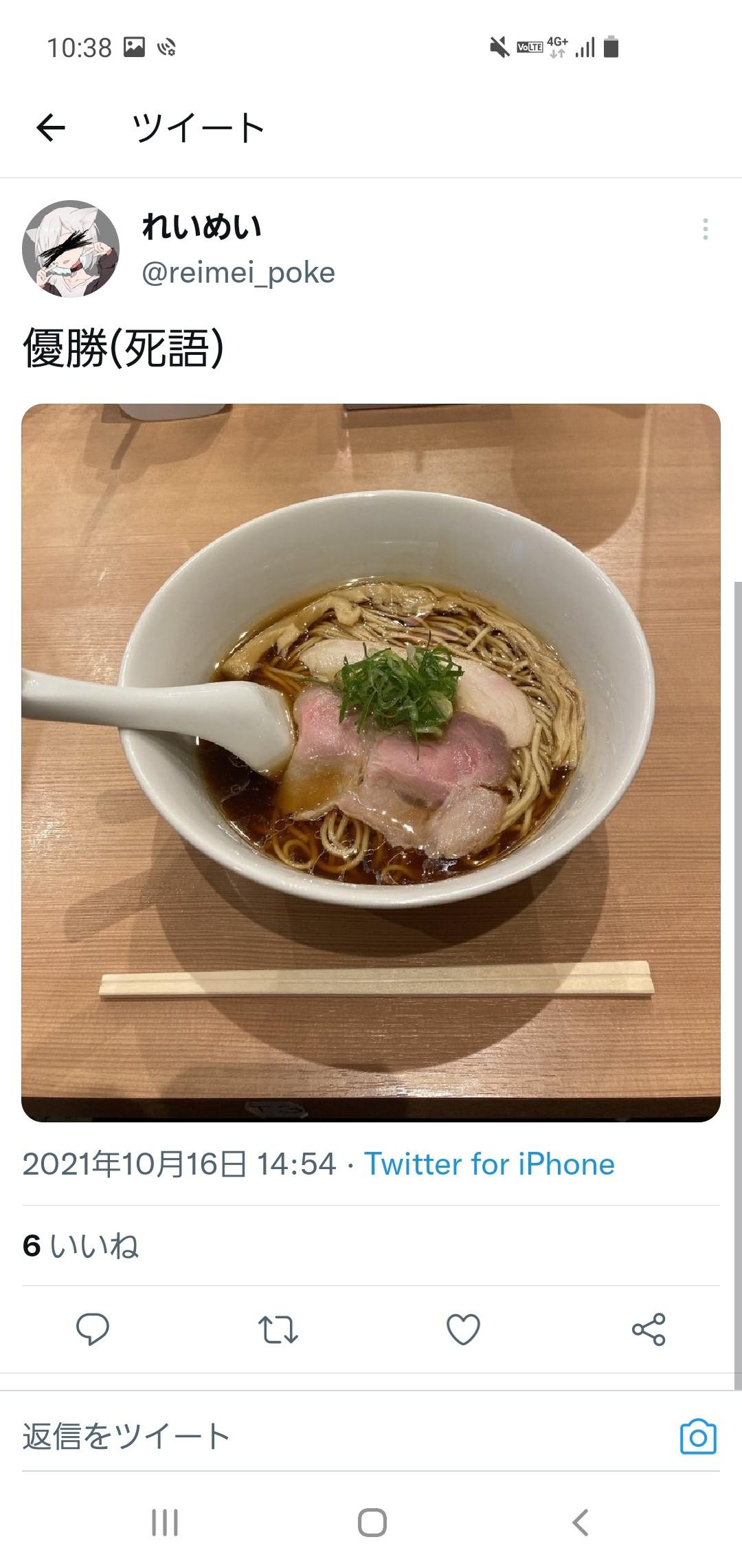 f:id:konomikohara:20211019104059j:image