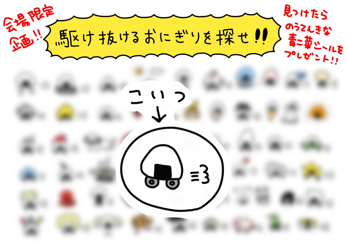 f:id:konomiracle:20201105220614p:plain