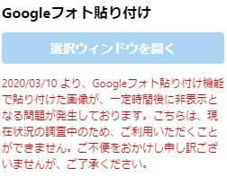f:id:konosakimatukura:20200312003432j:plain
