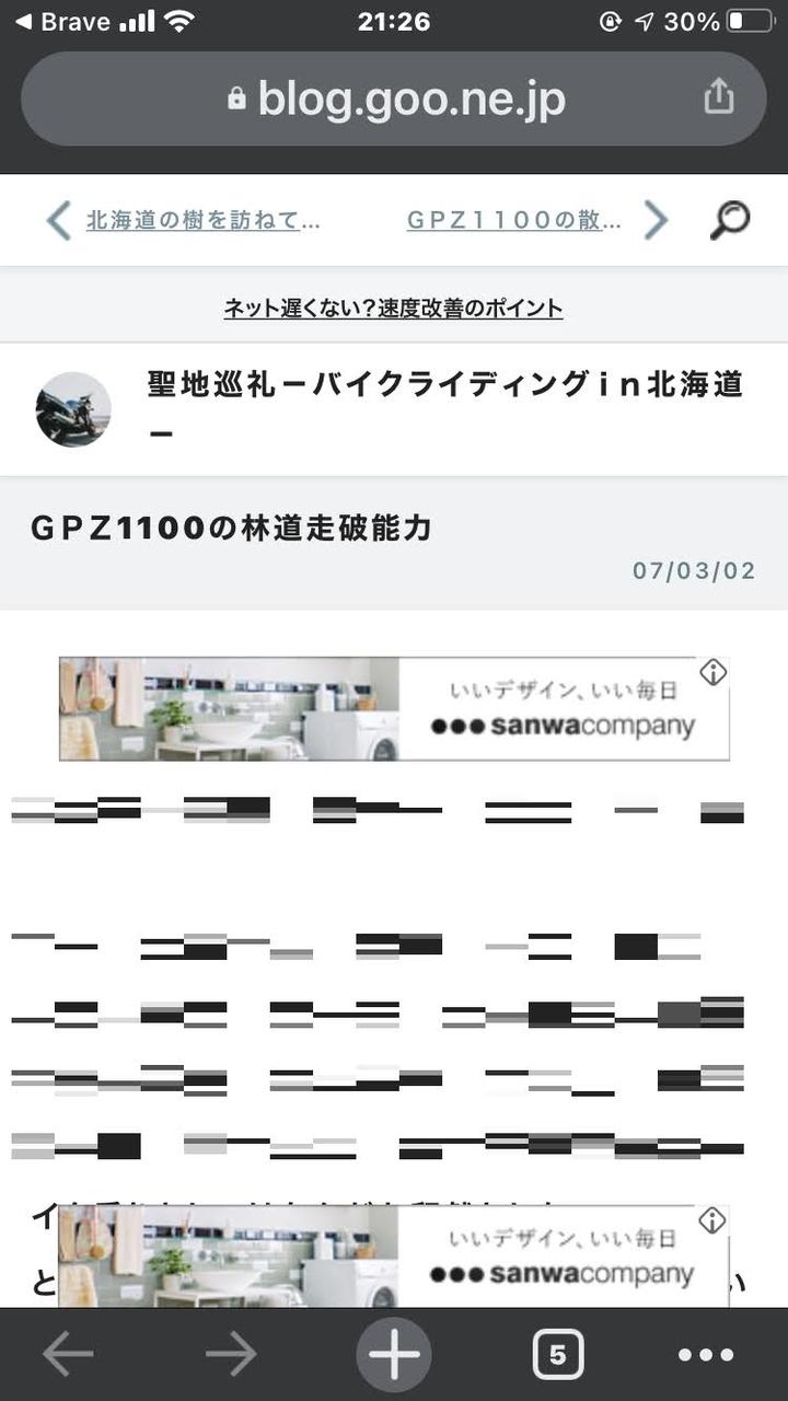 f:id:konosakimatukura:20201006213349j:plain