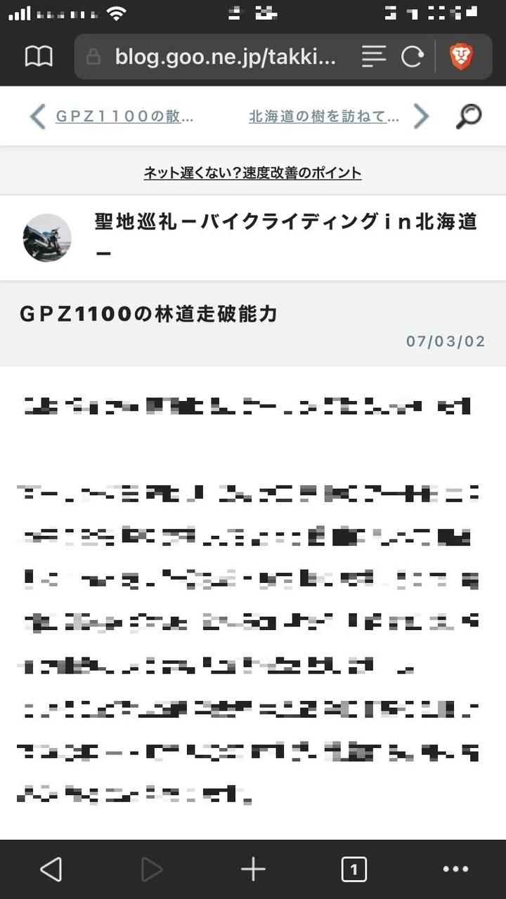f:id:konosakimatukura:20201006213415j:plain
