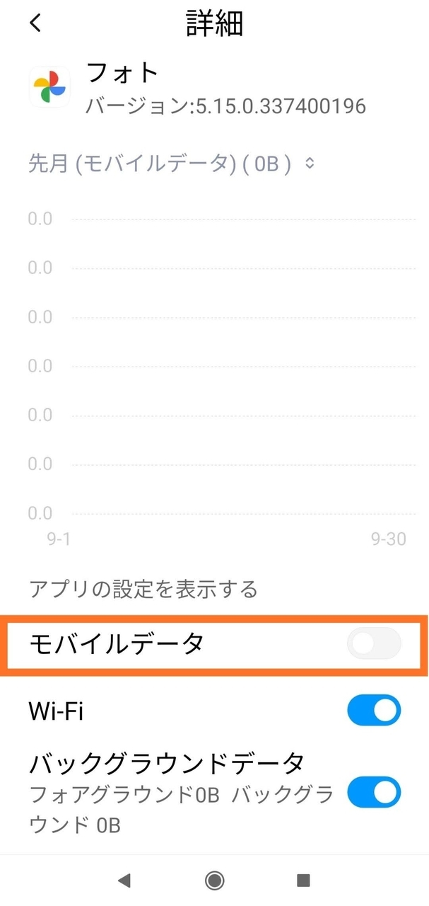 f:id:konosakimatukura:20201026191438j:plain