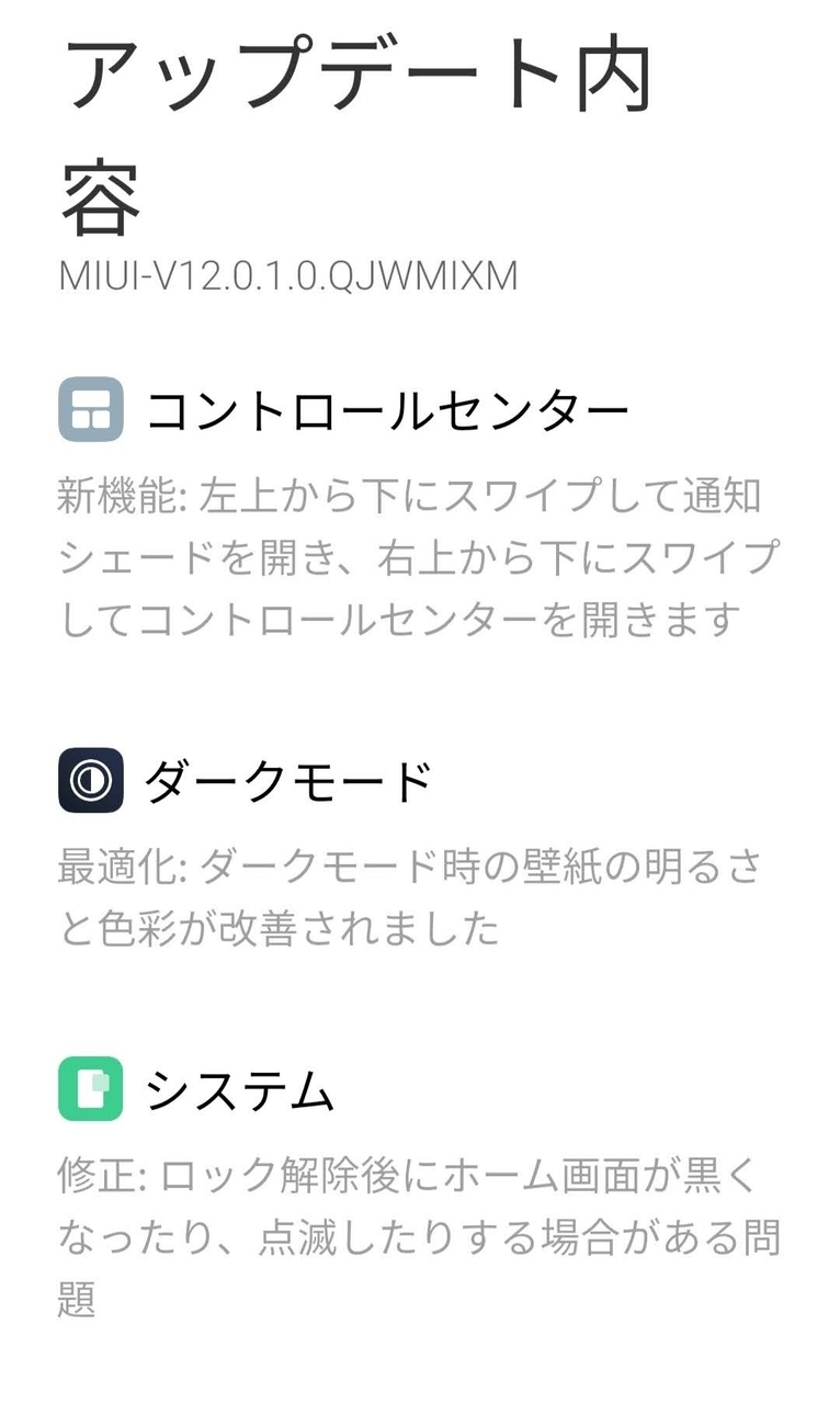 f:id:konosakimatukura:20201031024322j:plain