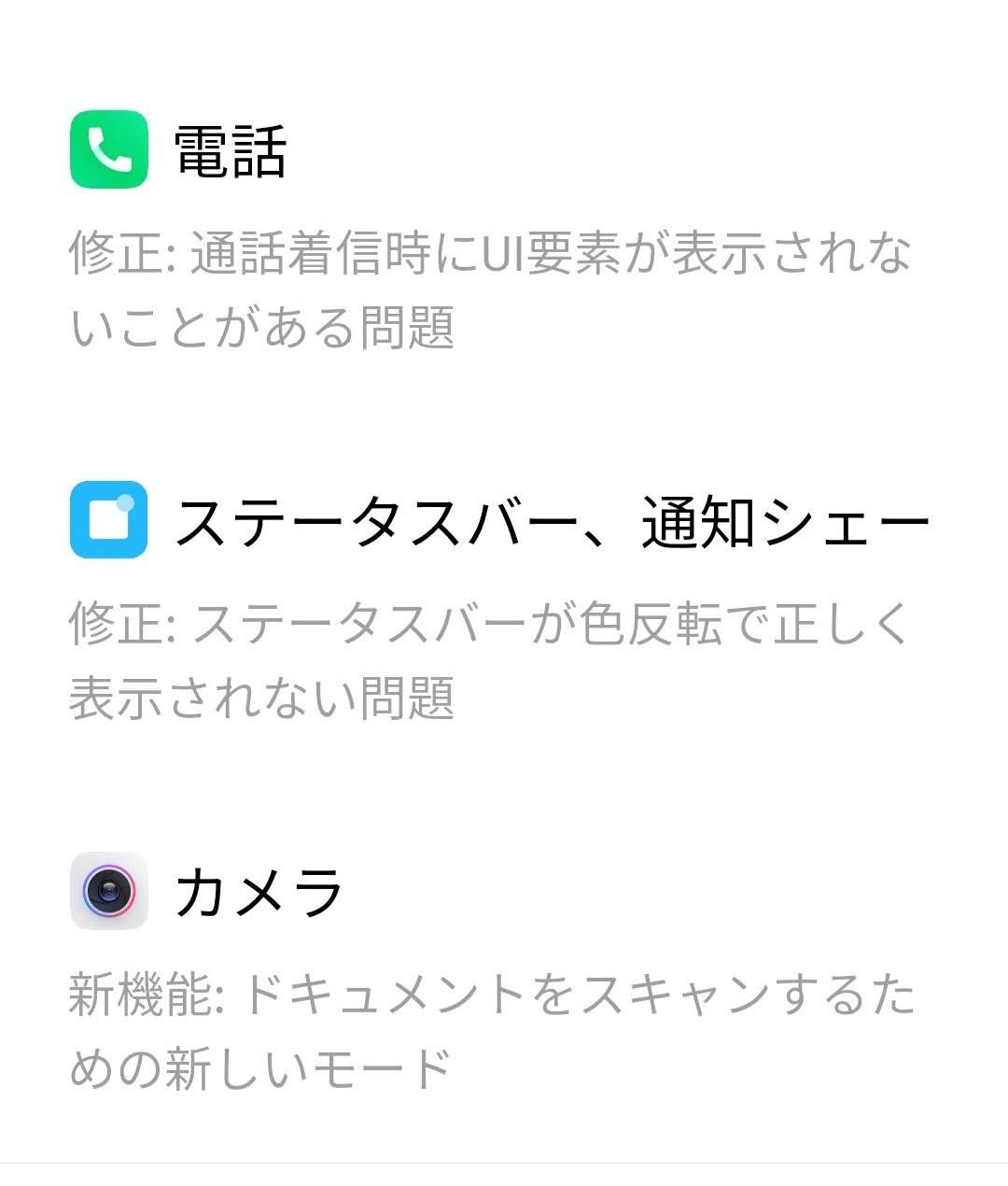f:id:konosakimatukura:20201031024326j:plain
