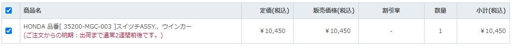 f:id:konosakimatukura:20210510041633j:plain