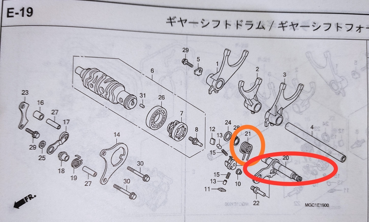 f:id:konosakimatukura:20210710203603j:plain