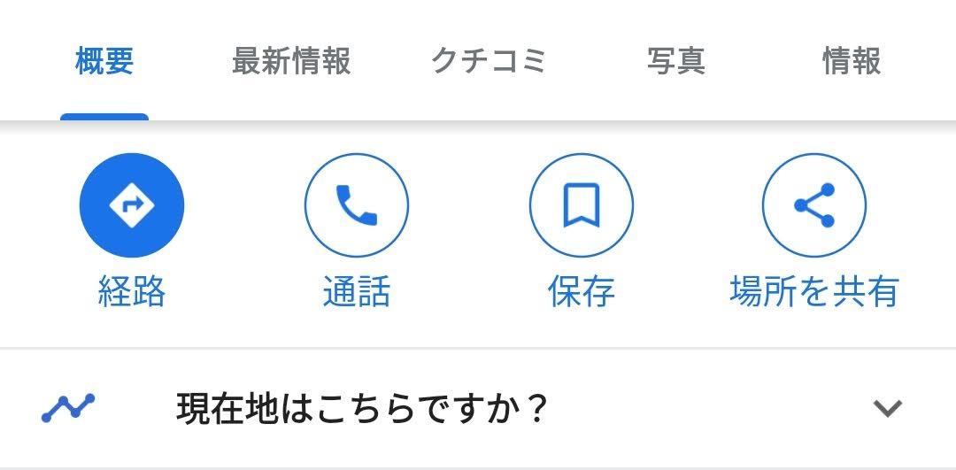 f:id:konosakimatukura:20210710205323j:plain