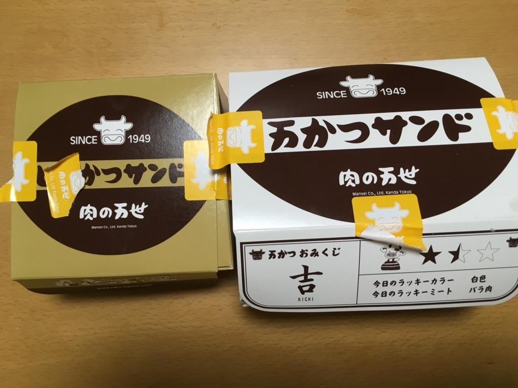 f:id:konosumi:20170908000435j:plain