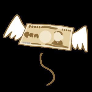 f:id:konosumi:20170929135520p:plain